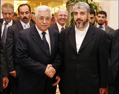 Resultado de imagem para hamas e  fatah acordo