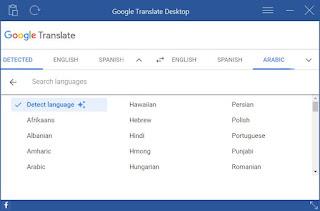 أداة, جوجل, ترانسليت, للترجمة, الفورية, والناطقة, على, سطح, المكتب, Google ,Translate ,Desktop