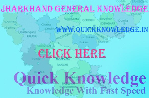 how to learn general knowledge quickly