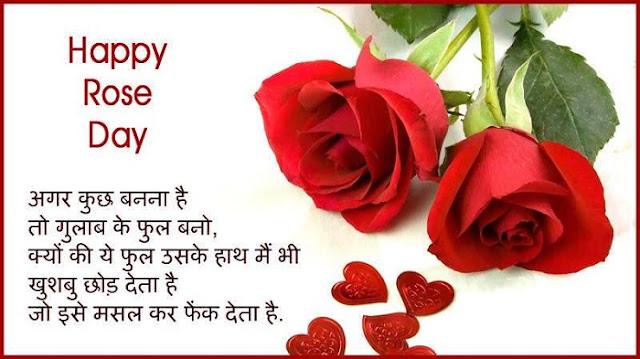 Rose Day Shayari in Hindi, hindi shayari rose day