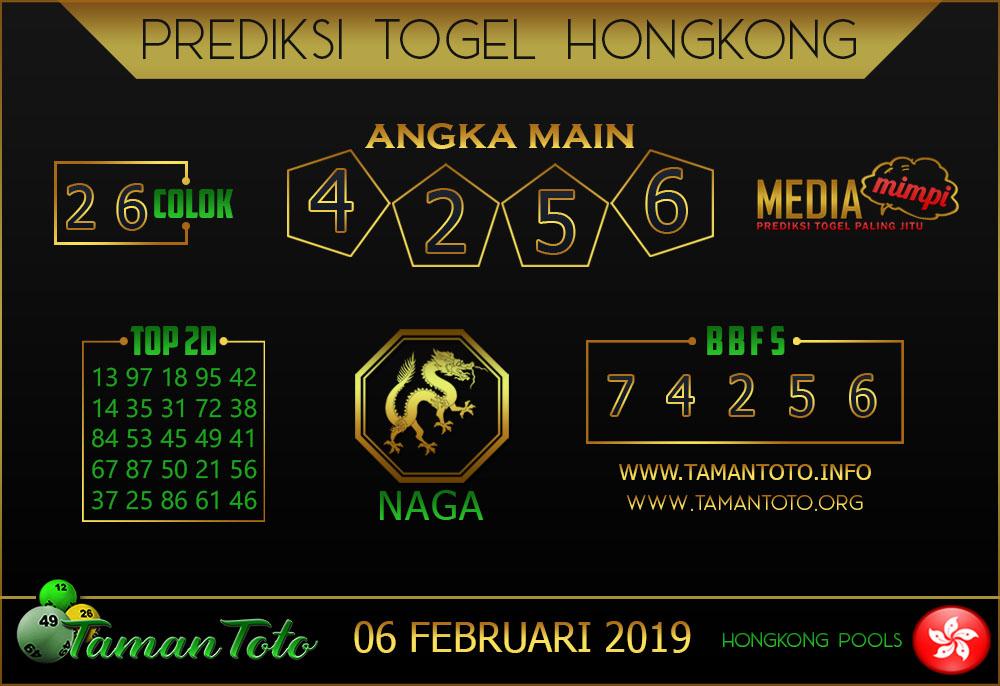 Prediksi Togel HONGKONG TAMAN TOTO 06 FEBRUARI 2019