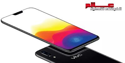 مواصفات و مميزات هاتف فيفو vivo X23