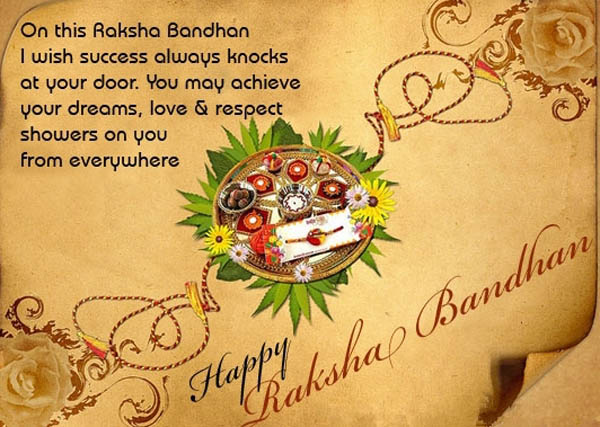 Raksha bandhan shayari for sister with images brodher and sister raksha bandhan shayari wallpaper altavistaventures Images