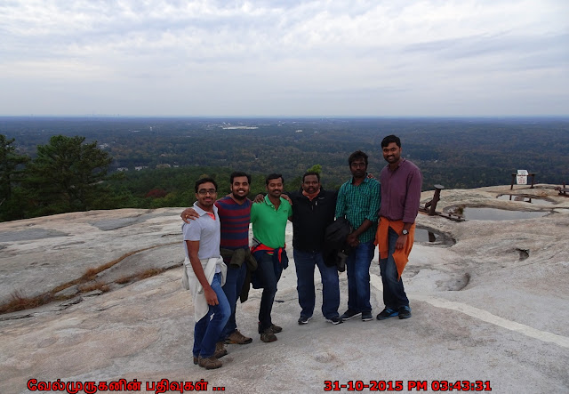 Stone Mountain Park Summit view