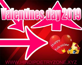 Valentines day Ideas | Poetry Zone