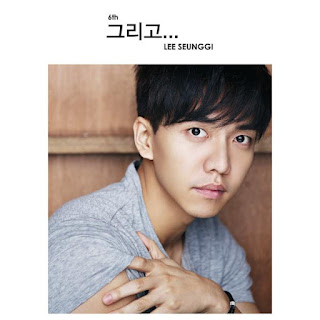 Lirik Dan Terjemahan Lee Seung Gi 'And Goodbye' [Hangeul] [Romanisation]
