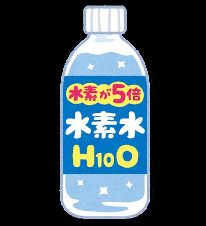 https://2.bp.blogspot.com/-zsRCpF551Ho/VzRt6bZBcSI/AAAAAAAA6mo/H55sekUuY8EE_3hJab7DfZhEsp6rbOcvwCLcB/s450/water_bottle_suisosui.png