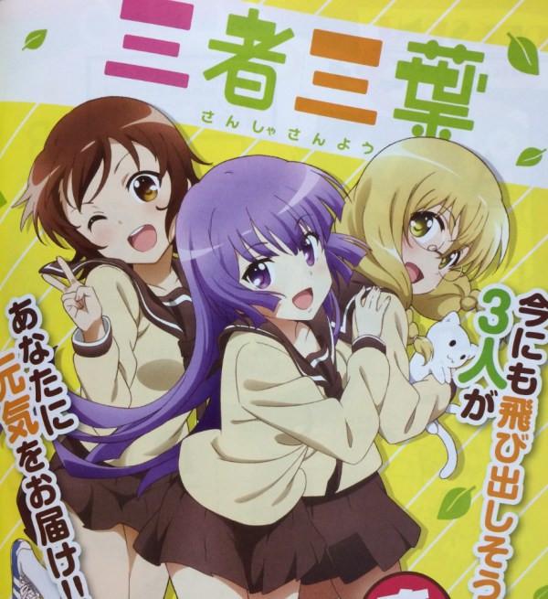 Zapowiedź anime Sansha Sanyou