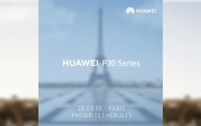 Huawei-p30-launch-date-26-march-2019