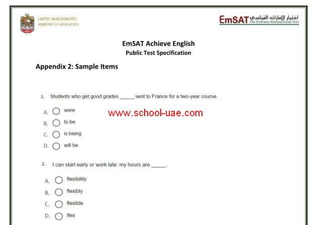 نموذج امتحان امسات انجليزى emsat  لطلبة الصف الثاني عشر 2020