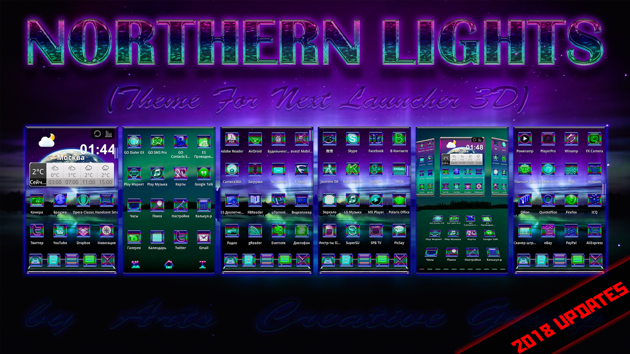 Next_Launcher_Theme_NorthernLights_May.p