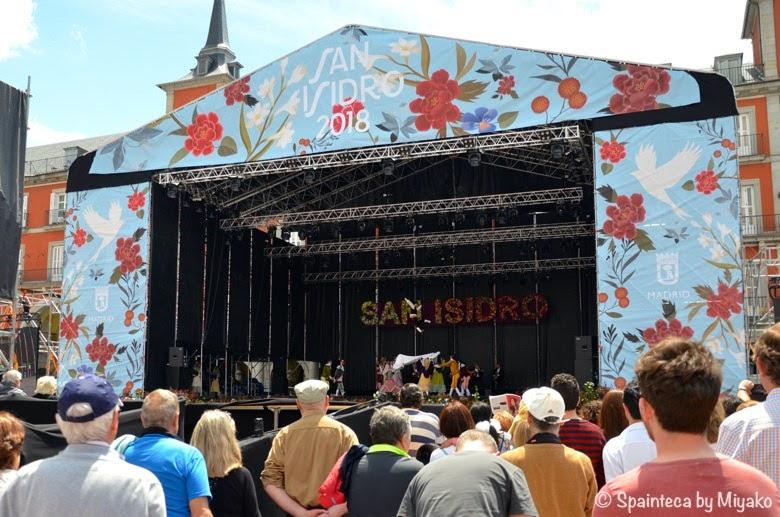 Fiestas de San Isidro en Madrid サマドリードの祭りで披露される舞踊