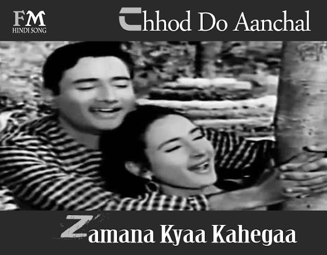 Chhod-Do-Aanchal-Zamana-Kyaa-Kahegaa-Paying-Guest-(1957)