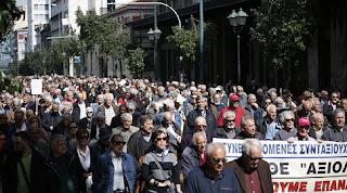 Μόνο οι φτωχοί πληρώνουν για τις μεταρρυθμίσεις στην Ελλάδα