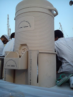 Source: General Authority for Statistics, KSA, via the KSA Centre for Government Communications. A dispenser of Zamzam water.