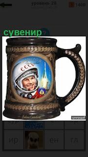 большая кружка в качестве сувенира с фото космонавта