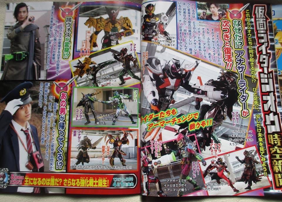 Kamen Rider ZI-O Updates: Kamen Rider ZI-O and Kamen Rider