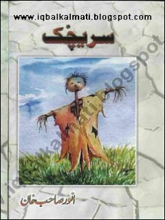 Sarechak Baluchi Poetry by Anwar Sahib Khan PDF