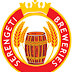 Job Vacancies in Dar es salaam at Serengeti Breweries Ltd (SBL)