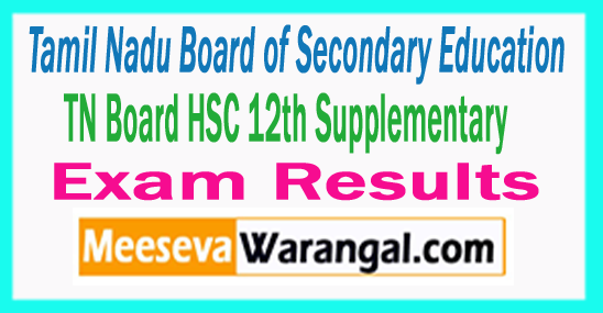 TN Board HSC 12th Supplementary Result 2017