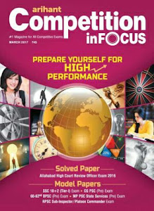 Competition In FOCUS March 2017 - Arihant Publications Image