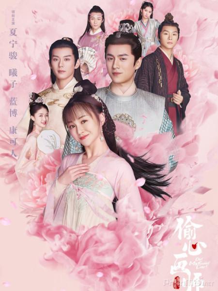 Lấy Lòng Họa Sư - Oh! My Sweet Liar (2020)