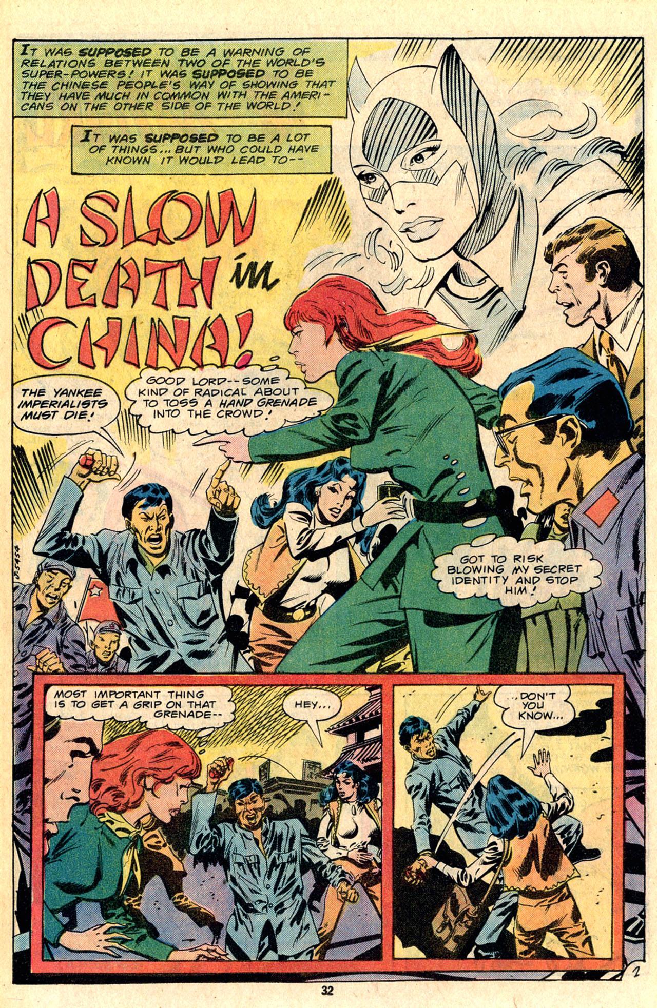 Detective Comics (1937) 481 Page 31