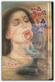 Ishq ka sheen novel by Aleem Ul Haq Haqi Part 2 pdf.