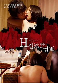 Lusty Apartment (2012)