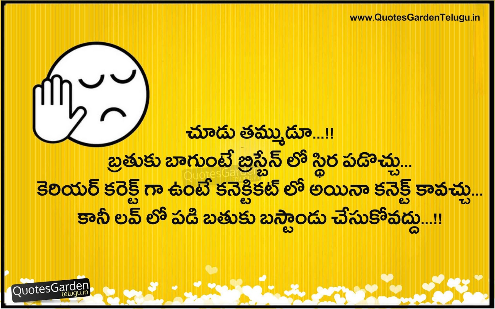 Telugu Funny Love Quotes Thousands Of Inspiration Quotes About