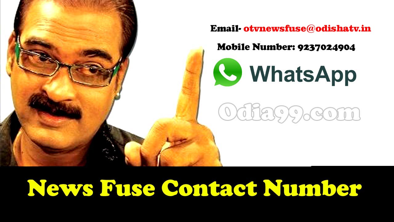 Otv News Fuse Whatsapp Contact Number, Email Address, Video