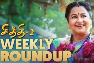 Chithi 2 | Ep 7-12 Recap | Weekly Roundup | Sun TV Serial | Tamil Serial