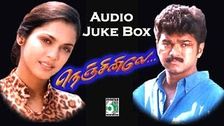 Nenjinilea Tamil Movie Audio Jukebox (Full Songs)