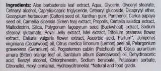 Dr. Organic Royal Jelly Eye Serum ingredients