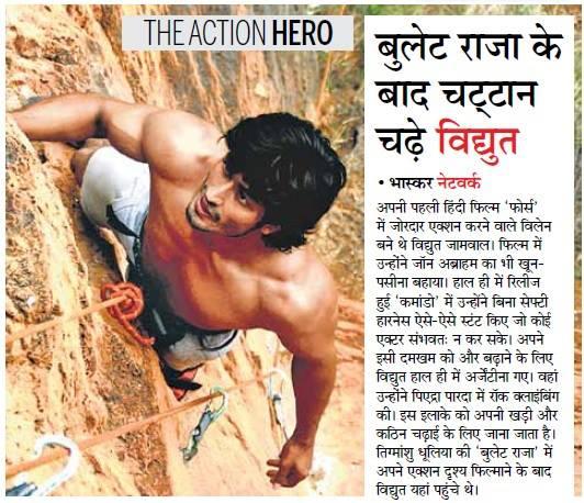 Vidyut Jammwal News