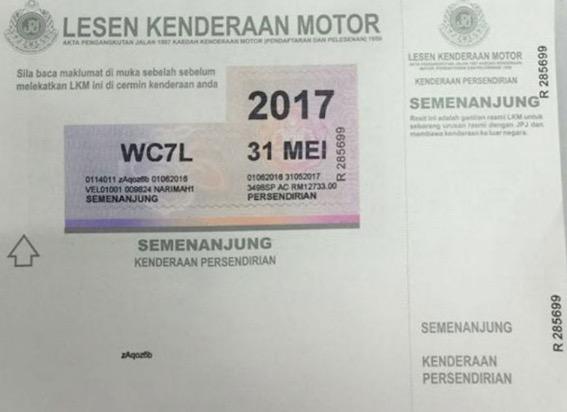 Cara Perbaharui Roadtax Dan Insuran Kereta Mulai 1.9.2016