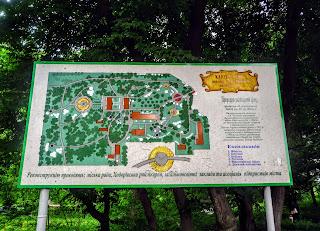 Ходорів. Парк 19 ст. План-схема садиби і території лікарні