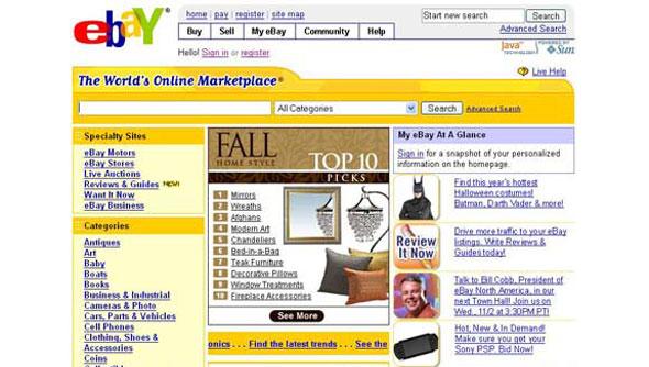 ebay websitesi eski tasarim