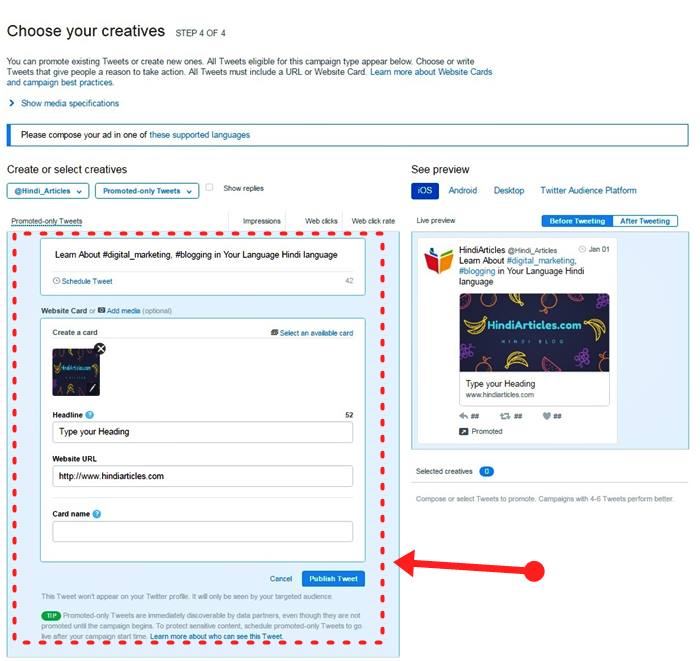 create ads on twitter campaign