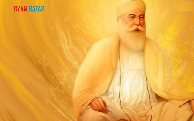 गुरु नानक की आध्यात्मिक शिक्षाएं। Spiritual Teachings of Guru Nanak Dev Ji