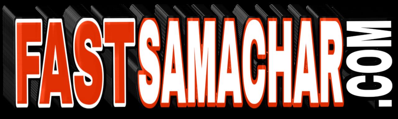 Fast Samachar - Sabse Pehle