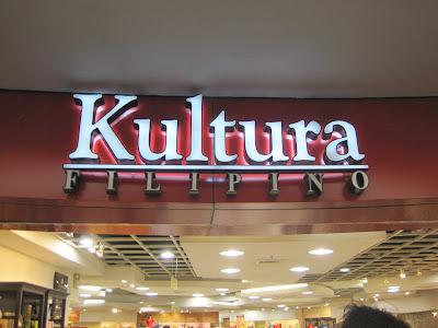フィリピンお土産店Kultura