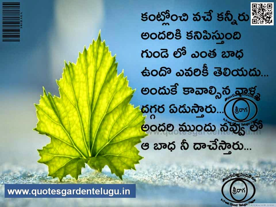 NIce Telugu Sad Life Quotes with images