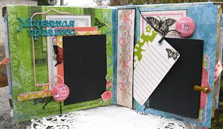 миник,альбом,МК,интерактивный альбом,деткий альбом,подарок,бабуочки