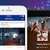 App Playstation Mobile de cara nova