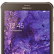 Samsung Galaxy Tab Active LTE price in Pakistan