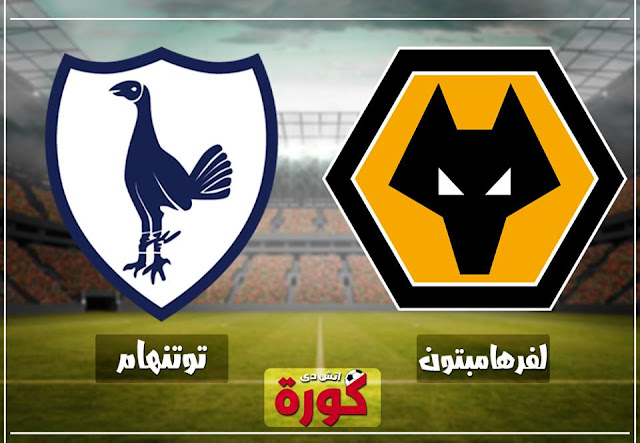 tottenham-vs-wolves