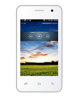buy Karbonn Smart A51 (White)