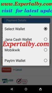Snapdeal trick with paytm mobikwik wallet