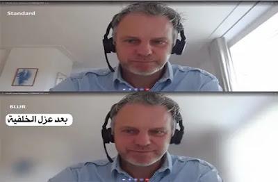 سكايب-يتيح-ميزة-تمويه-خلفية-مكالمات-الفيديو-introducing-background-blur-in-skype